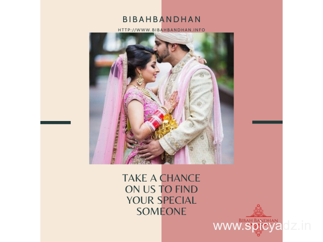Bibahbandhan The Leading Bengali Matrimony in India - 1