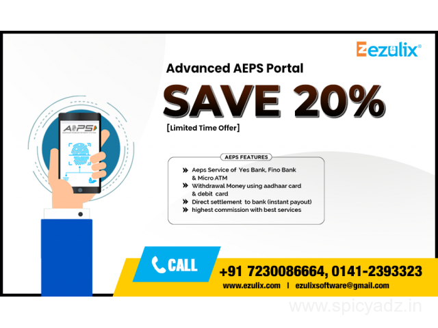 Bumper Discount on AEPS Software Today - 1