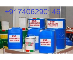 ssd chemical solution +917406290146