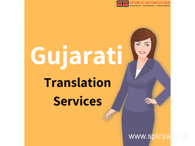 Gujarati Translation Services In India By Shakti Enterprise - 1