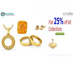 Flat 25% off All Collections