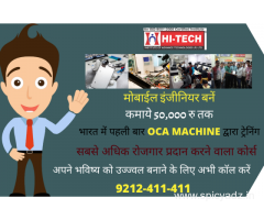 Join Mobile Repairing Course Delhi