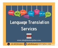 Language Translation Services in India - Shakti Enterprise