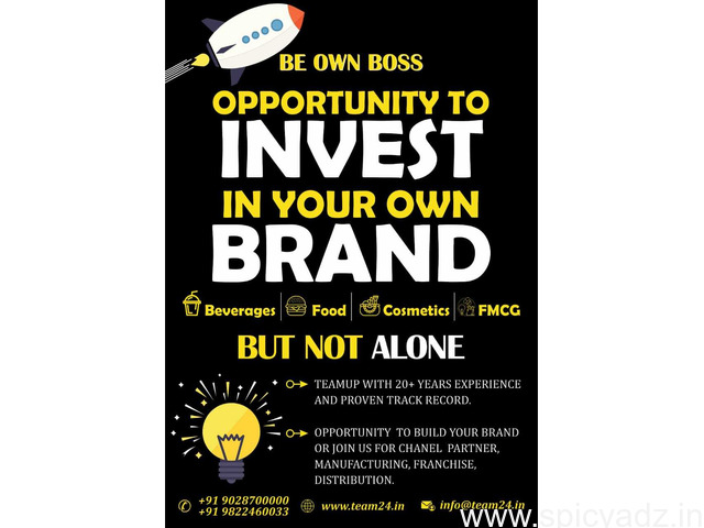 Be Your Own Boss, Contract Manufacturing - 1
