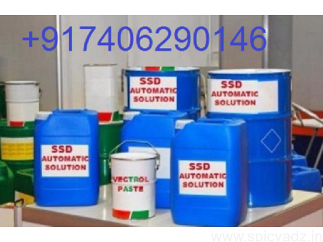 +917406290146 ssd chemical solution - 1