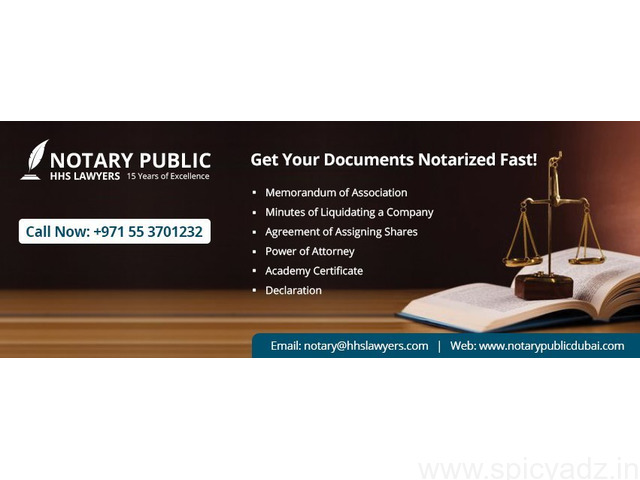Get Your Documents Notarized Fast! - 1