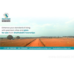 Best Real Estate Company In Hyderabad - Shathabdhi Townships