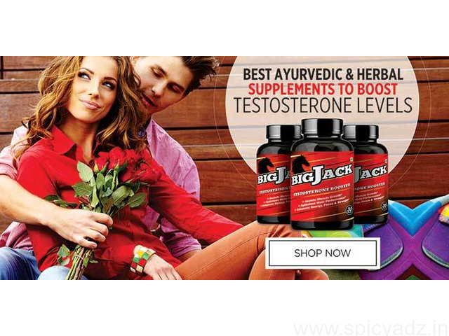 Bigjack- Best Testosterone Booster Capsules For Men - 1