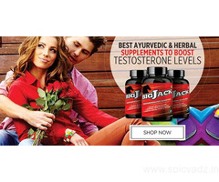 Bigjack- Best Testosterone Booster Capsules For Men