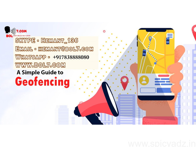 geofencing software in india - 1