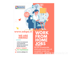Part time Jobs available work from home earn up-to 15000/- Monthly!
