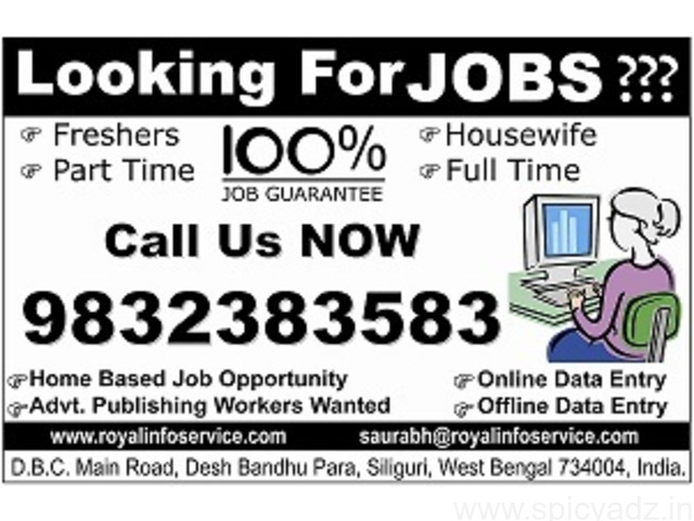 Part Time Job Offered - 1