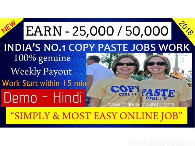 Work from Home Jobs India - 1
