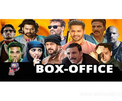 Bollywood Box office| Bollywood Movies| Weekend Collection