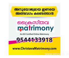 Find lakhs of Christian Brides and Grooms | Christava Matrimony