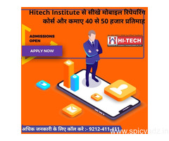 Hietch Mobile Repairing Course Institute