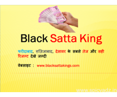 Fast and Lucky Website for Black Satta King and Satta King Results