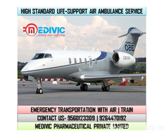 Now Get Instant ICU Support Emergency Air Ambulance in Allahabad