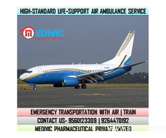Gain Complete Medical Facilities by Medivic Air Ambulance in Bangalore