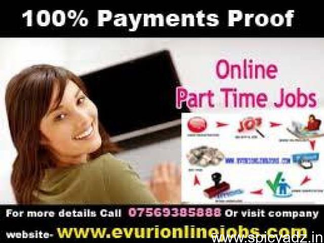 Simple Work From Home Part Time Computer Typing Job - 1