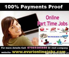 Simple Work From Home Part Time Computer Typing Job