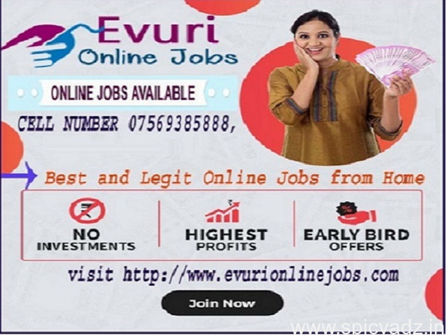 Full Time Part Time Home Based Sms Sending Jobs And Ad Posting Jobs - 1