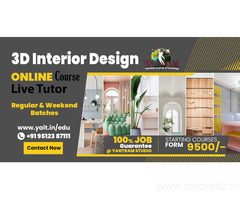3d interior design courses