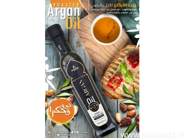 Best Moroccan culinary Argan Oil Production Zinglob Company - 1