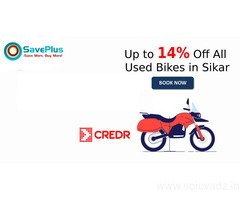 Up to 14% Off All Used Bikes in Sikar
