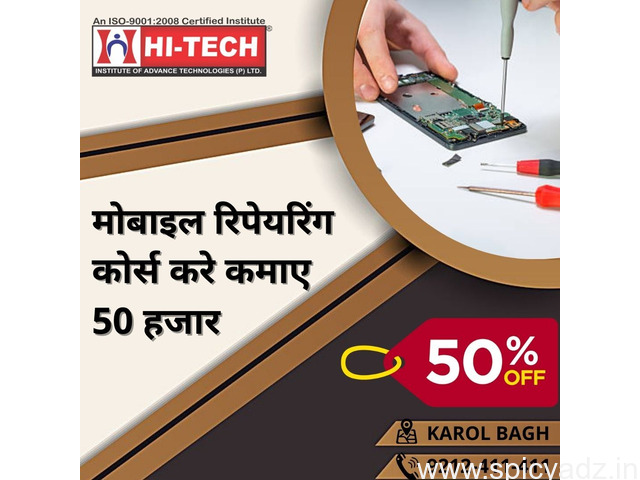 Learn Mobile Repairing Course in Delhi - 1