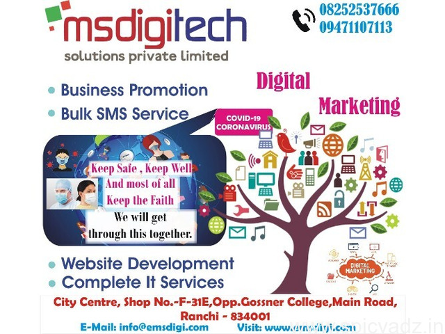Business Promotion Company In Ranchi - 1