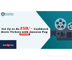 Bookmy Show Coupons, Deals, Sales, and Codes: Get Up to Rs.150/- Cashback Movie Tickets with Amazon