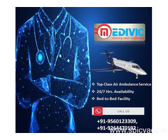 Get Instantly Solution by Medivic Air Ambulance Kharagpur