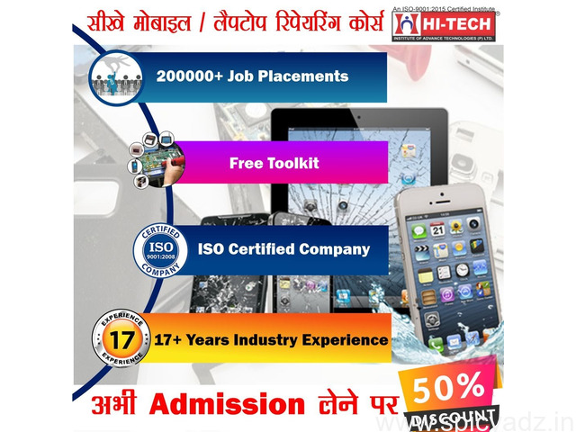Best Mobile Repairing Course in Delhi - 1