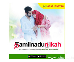 Muslim Matrimony in Tamilndu- Find Lakhs of Tamilnadu Muslim Brides Or Grooms