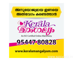 Kerala Matrimonial- Find Your Perfect Match- keralamangalyam.com