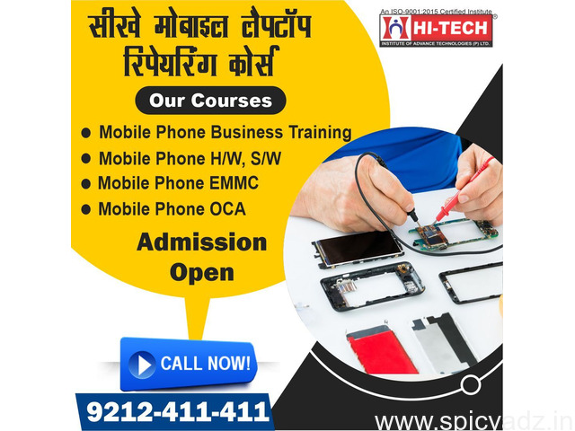 Advanced Mobile Repairing Course - 1