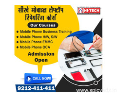 Advanced Mobile Repairing Course
