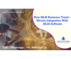 New Mlm Business Trend – Bitcoin Integration With MLM Software – MLM Software Tamilnadu