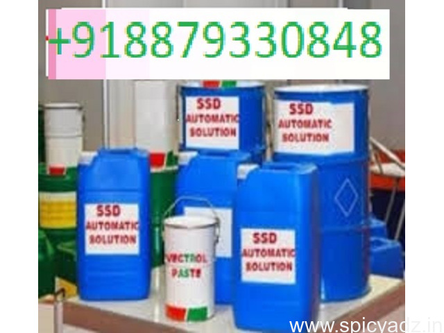 ssd chemical +918879330848 solution - 1