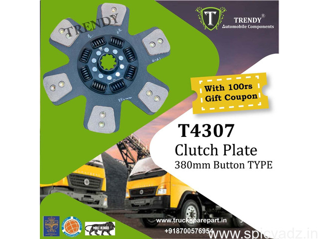 Truck Clutch Plate At Best Price In India For Bharat Benz Trucks - 1