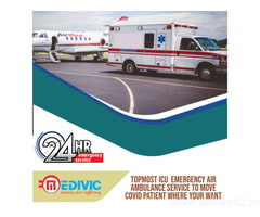 Book the Ultra High Air Ambulance in Gaya with Advanced Facilities by Medivic