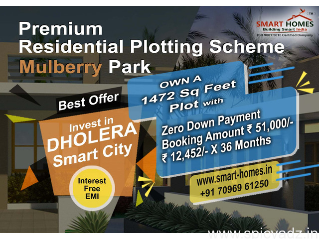 Book Premium Residential Plot Project Mulberry Park in Dholera Smart City - 1