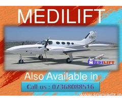 The Minimum Fare Commercial Aircraft Ambulance Patna by Medilift