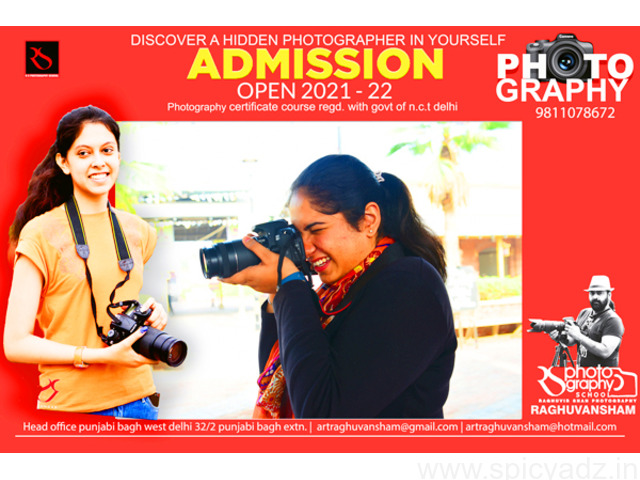 Professional Photography classes in Punjabi Bagh - 1
