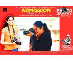 Professional Photography classes in Punjabi Bagh