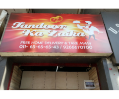 Restaurant food home delivery services - Ahmedabad
