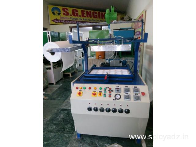 Get 10%off, Disposable Cup/Glass/Plate Machine (indian made) - 1