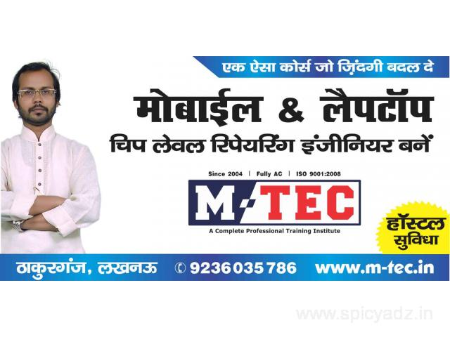 Top Mobile Repairing Institute in Thakurganj Chowk Lucknow India M-TEC - 2