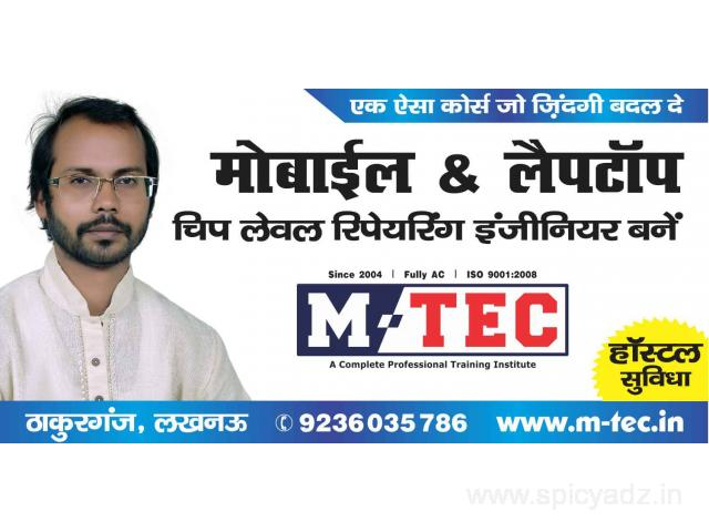 Best Mobile Phone Training Centers in Lucknow India M-TEC - 1